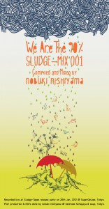 sludgemix001FIX-W5201